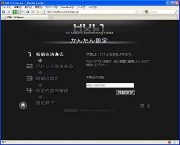 125509592030416112106_hvl_setup2.jpg