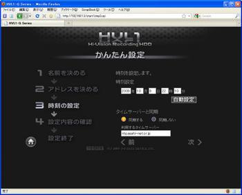 125509597181916112106_hvl_setup4.jpg