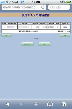 127927775644916317790_fax_iphone3.jpg