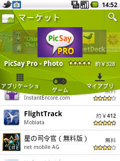 129534015617116206619_htkbd_search_01.jpg