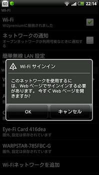 133667032554713118589_mobi-04.JPG
