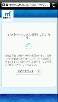 133667057084013100351_mobi-06.JPG