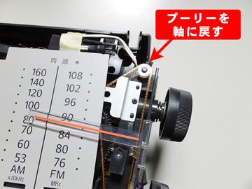 180405-icf801-2b.jpg