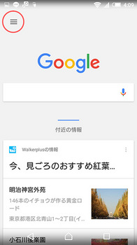 widefm-b02.jpg