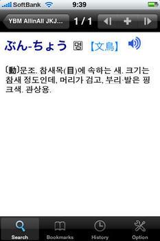125169873560616208202_ybm_buncho3.jpg