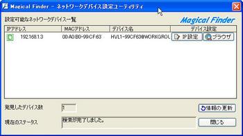 125509587976216112061_hvl_mf2.jpg