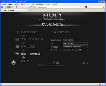 125509599267416206690_hvl_setup5.jpg