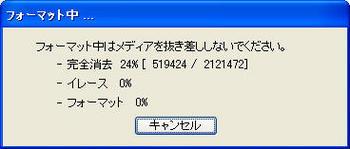 125646197393616226651_sdform3.jpg
