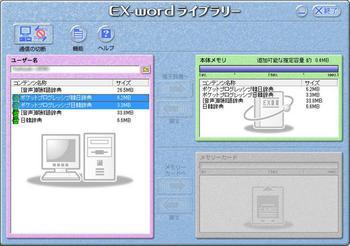 126857838553916422780_XS-SH13_1.jpg