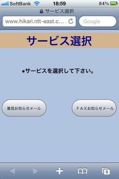 127927773710916315843_fax_iphone2.jpg