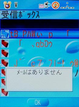 132940564807713117824.JPG
