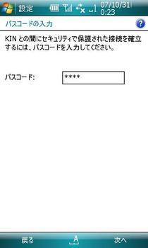 20071031002347.jpg