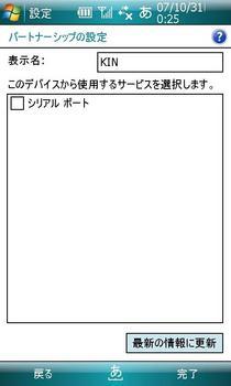 20071031002601.jpg