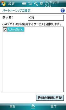 20071031003522.jpg
