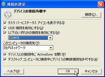 btpc2.jpg